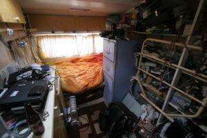 Bunker in Oban - Copyright Kosta Grammatis